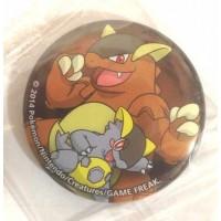 Pokemon Center 2014 Collectible Mega Pokemon Series #2 Mega Kangaskhan Metal Button
