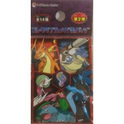 Pokemon Center 2014 Collectible Mega Pokemon Series #2 RANDOM Metal Button