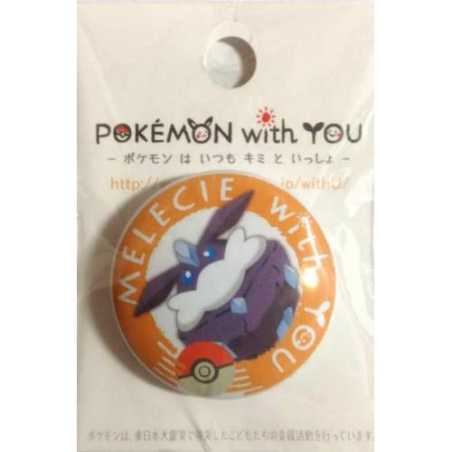 Pokemon Center 2014 Pokemon With You Series #4 Carbink Metal Button
