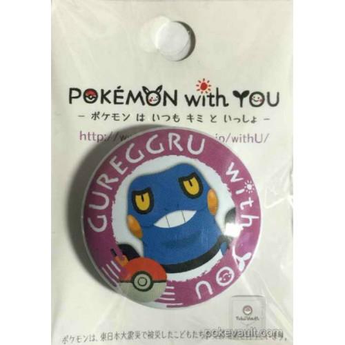 Pokemon Center 2015 Pokemon With You Series #5 Croagunk Metal Button