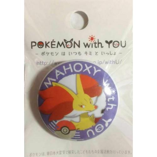 Pokemon Center 2014 Pokemon With You Series #4 Delphox Tin Can Badge