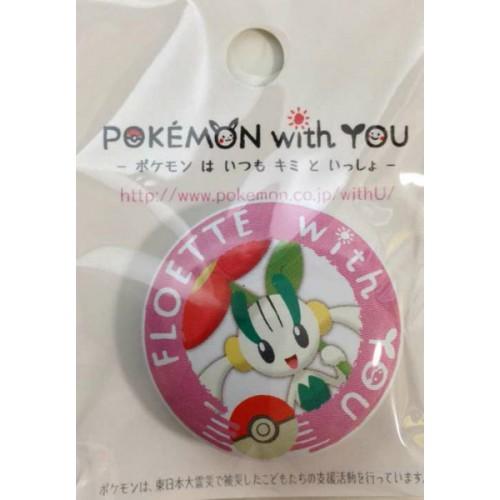 Pokemon Center 2014 Pokemon With You Series #4 Floette Metal Button