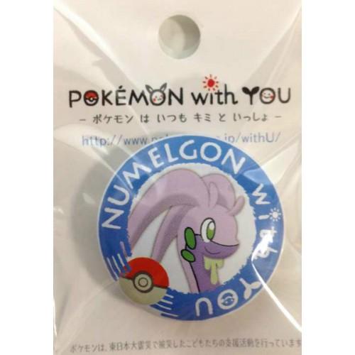 Pokemon Center 2014 Pokemon With You Series #4 Goodra Tin Can Badge
