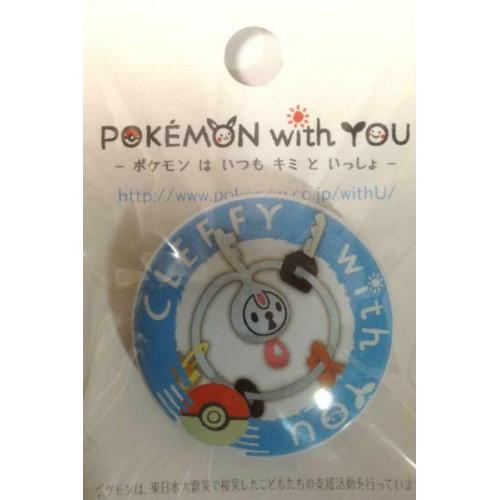 Pokemon Center 2014 Pokemon With You Series #4 Klefki Metal Button