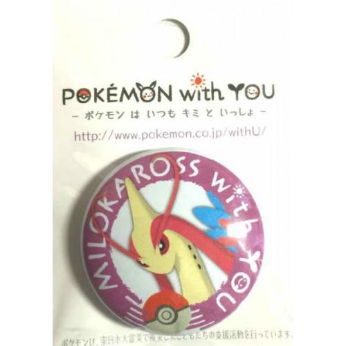 Pokemon Center 2014 Pokemon With You Series #4 Milotic Tin Can Badge