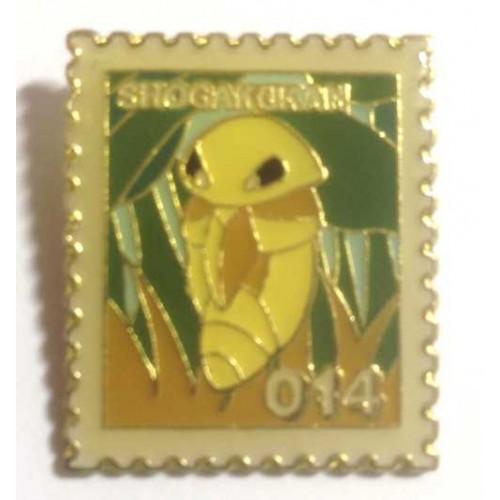 Pokemon 1998 Part 1 Masara Kakuna Metal Stamp Pin Badge