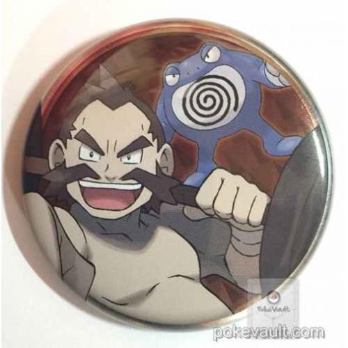Pokemon Center 2016 Johto Button Collection Chuck Poliwrath Large Size Metal Button