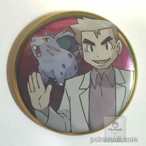 Pokemon Center 2016 Kanto Button Collection Professor Oak Nidoran Large Size Metal Button
