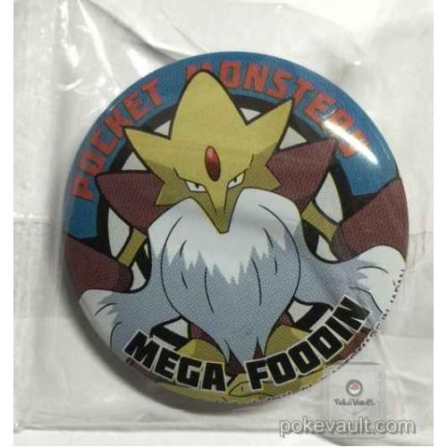 Pokemon Center 2016 XYZ Collection Movie Version Mega Alakazam Metal Button