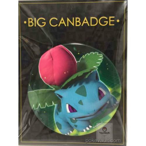 Pokemon Center 2016 Big Button Series #1 Ivysaur Extra Large Size Metal Button #002