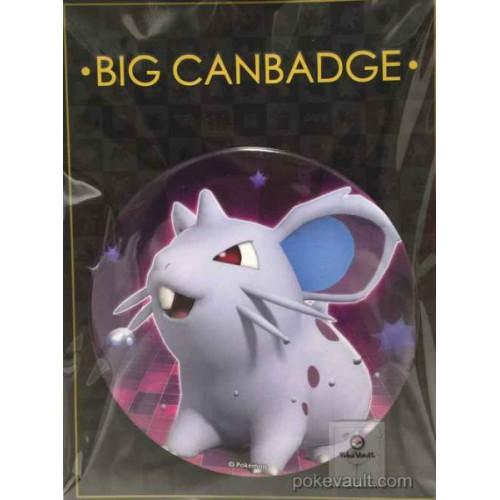 Pokemon Center 2016 Big Button Series #1 Nidoran (Female) Extra Large Size Metal Button #029