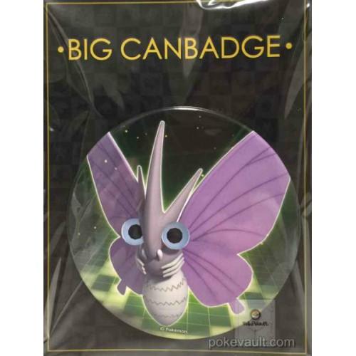 Pokemon Center 2016 Big Can Badge Series #1 Venomoth Extra Large Size Tin Can Badge #049