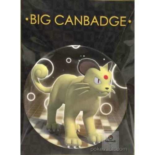 Pokemon Center 2016 Big Button Series #1 Persian Extra Large Size Metal Button #053