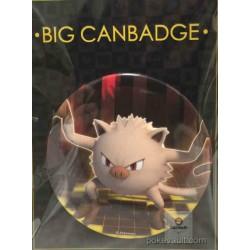 Pokemon Center 2016 Big Button Series #1 Mankey Extra Large Size Metal Button #056
