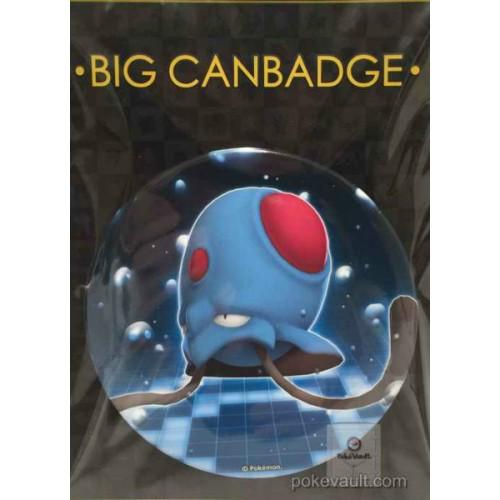 Pokemon Center 2016 Big Button Series #1 Tentacool Extra Large Size Metal Button #072