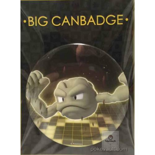 Pokemon Center 2016 Big Button Series #1 Geodude Extra Large Size Metal Button #074