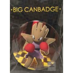 Pokemon Center 2016 Big Button Series #1 Hitmonchan Extra Large Size Metal Button #107
