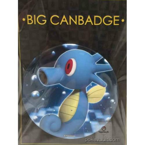 Pokemon Center 2016 Big Button Series #1 Horsea Extra Large Size Metal Button #116