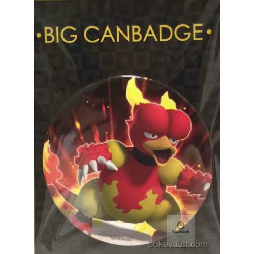 Pokemon Center 2016 Big Button Series #1 Magmar Extra Large Size Metal Button #126
