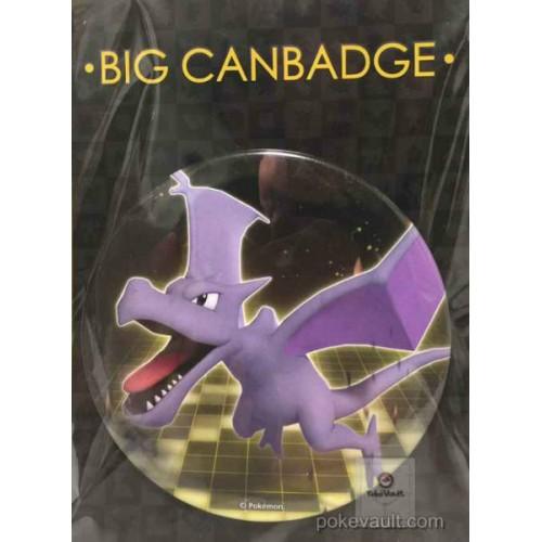 Pokemon Center 2016 Big Button Series #1 Aerodactyl Extra Large Size Metal Button #142