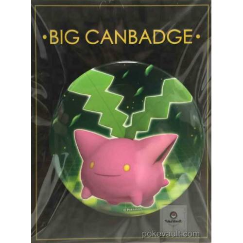 Pokemon Center 2017 Big Button Series #2 Hoppip Extra Large Size Metal Button #187