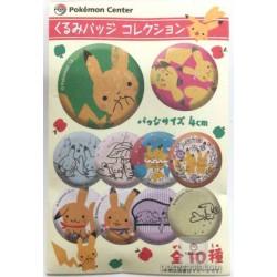 Pokemon Center 2017 Shinzi Katoh Little Tales Campaign #4 Kurumi Button Collection Pikachu (Male & Female) Metal Button (Version #9)
