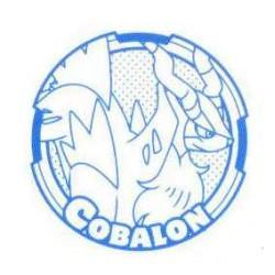 Pokemon 2012 Stamp Retusden Black & White Series #4 Cobalion Ink Stamper