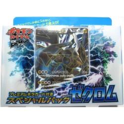 Pokemon Center 2012 Zekrom EX Special Pack Promo Booster Set