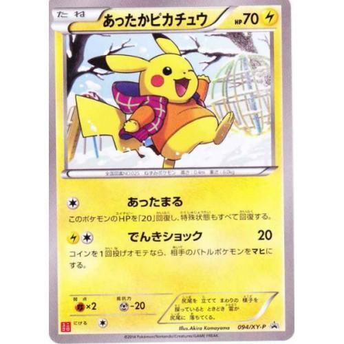 Pokemon 2014 Uniqlo Warm Pikachu Promo Card #094/XY-P