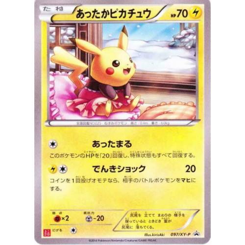 Pokemon 2014 Uniqlo Warm Pikachu Promo Card #097/XY-P