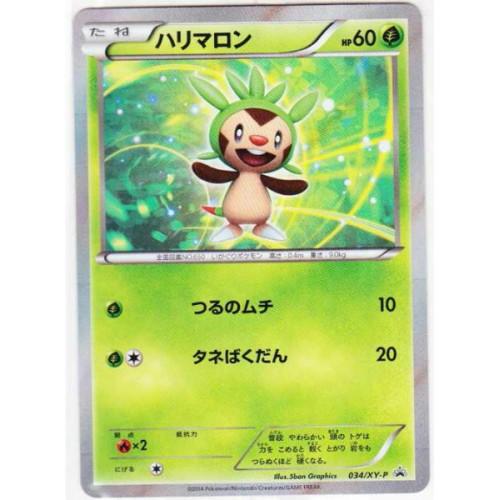 Pokemon 2014 Mega Battle Pack Chespin Holofoil Promo Card #034/XY-P
