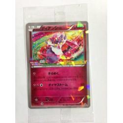 Pokemon 2014 Movie Commemoration Set Diancie Prism Holofoil Promo Card #053/XY-P