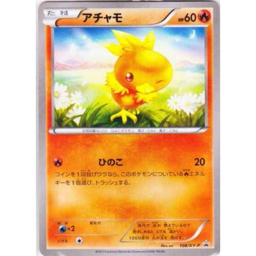 Pokemon 2015 Convenience Store Torchic Promo Card #108/XY-P