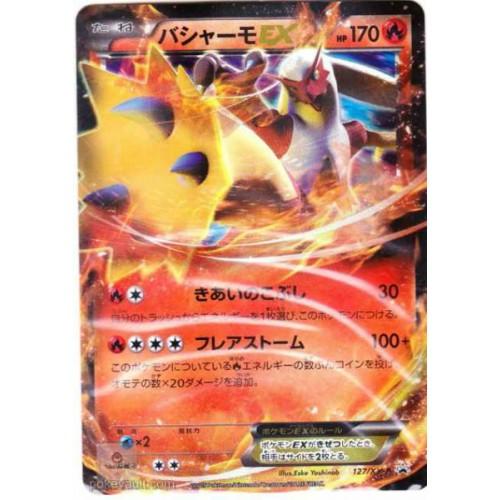Pokemon 2015 Rayquaza Mega Battle Pack Blaziken EX Holofoil Promo Card #127/XY-P