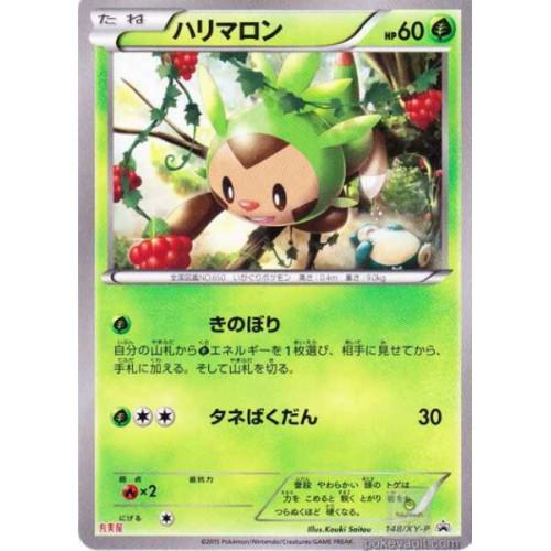 Pokemon 2015 Marumiya Furikake Chespin Promo Card #148/XY-P (Version #1)