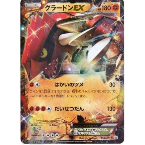 Pokemon 2015 7-11 Convenience Store Groudon EX Holofoil Promo Card #153/XY-P