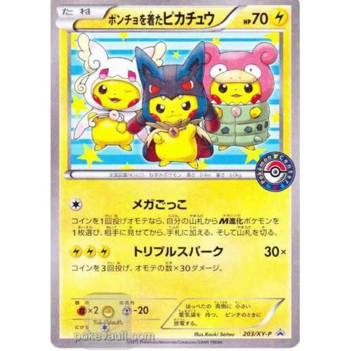 Pokemon Center 2015 Poncho Wearing Pikachu Mega Lucario Audino Slowbro Holofoil Promo Card #203/XY-P