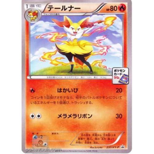 Pokemon 2016 Pokemon Card Gym Tournament Braixen Promo Card #237/XY-P
