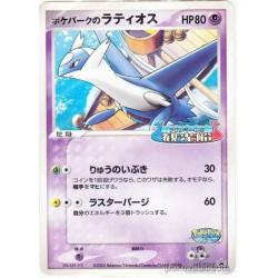 Pokemon 2005 PokePark Latios Promo Card #045/PCG-P
