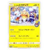 Promo Cards SM-P