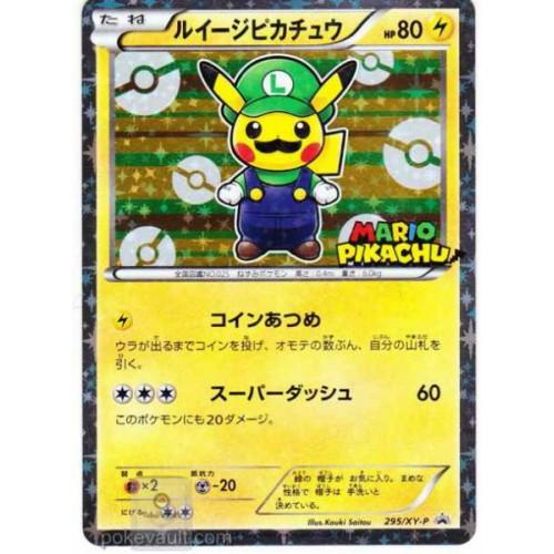 Pokemon Center 2016 Mario Pikachu Campaign Luigi Pikachu Holofoil Promo Card #295/XY-P