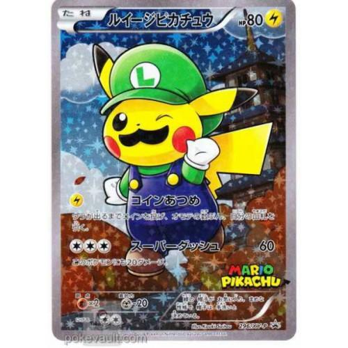 Pokemon Center 2016 Mario Pikachu Campaign Luigi Pikachu Holofoil Promo Card #296/XY-P