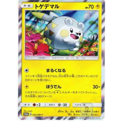 Pokemon 2016 7-11 Convenience Store Togedemaru Holofoil Promo Card #002/SM-P