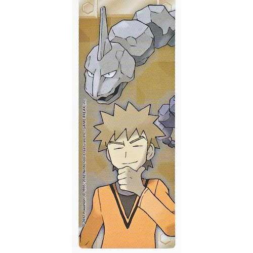 Pokemon Center 2012 Kanto Leaders Tournament Onix Brock Bookmark