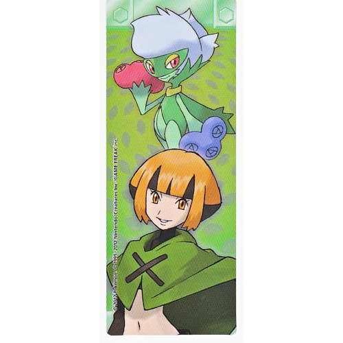 Pokemon Center 2012 Sinnoh Leaders Tournament Roserade Gardenia Bookmark