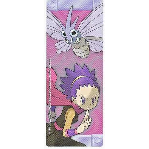 Pokemon Center 2012 Kanto Leaders Tournament Venomoth Janine Bookmark
