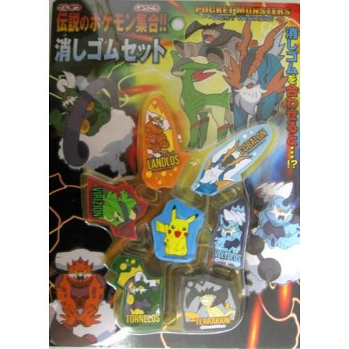 Pokemon Center 2012 Cobalion Virizion Terrakion Pikachu Landorus Thundurus Tornadus Set of 7 Erasers
