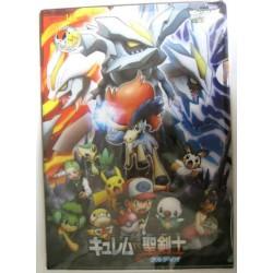 Pokemon Center 2012 Black White Kyurem Keldeo Meloetta Meowth Torchic & Friends Movie Version Set of 2 A4 Size Clear File Folders