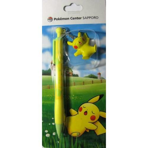 Pokemon Center Sapporo 2011 Pikachu Mechanical Pencil With Figure Charm