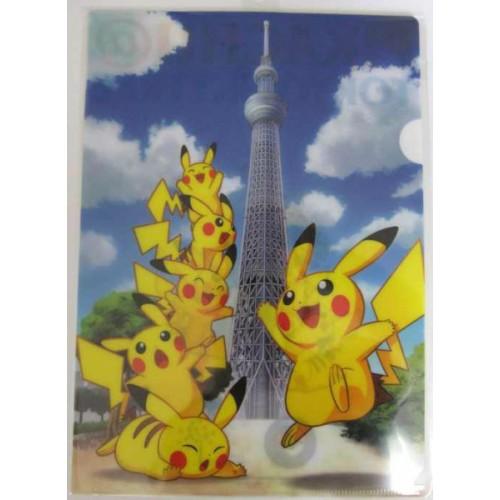 Pokemon Center 2012 Tokyo Skytree Pikachu A4 Size Clear File Folder